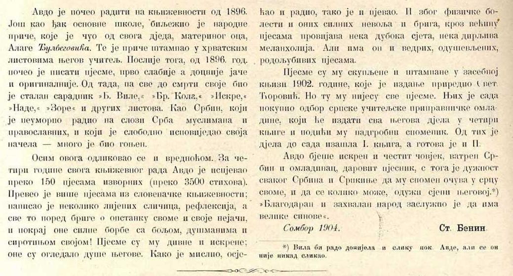 avdo karabegovic hasanbegov nastavak 1904