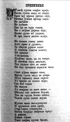 avdo kolo 1897 1